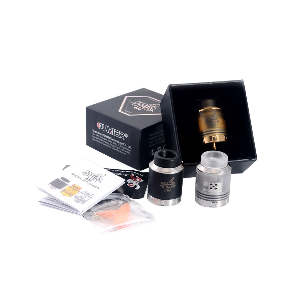OUMIER VLS BF RDA Tank